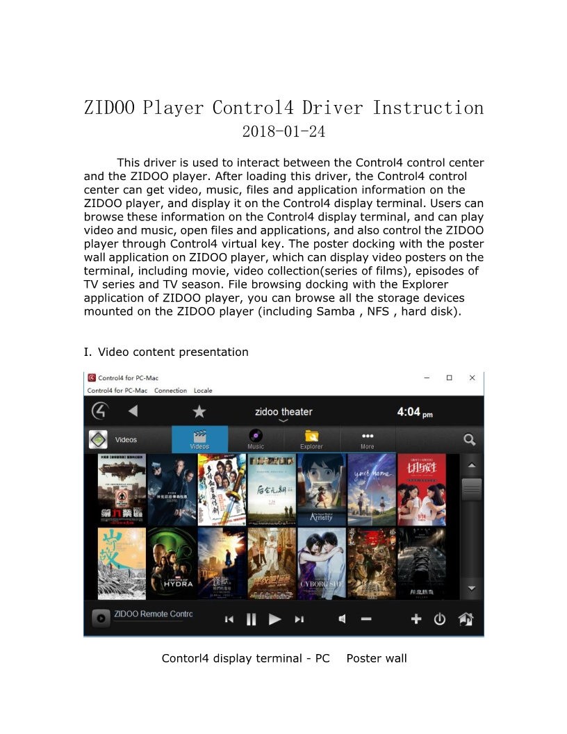 Zidoo firmware download and update